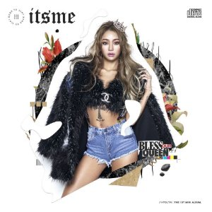 HYOLYN [SISTAR] - IT'S ME [2016] (EP Album CD) + Photobook + Card