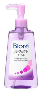 Biore Perfect Oil 230 g