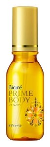 Prime Body Oil 80 ML
