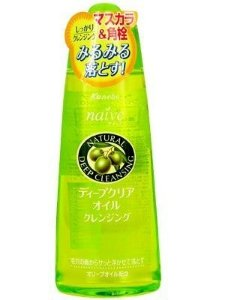 Naive Deep Cleasing Olive Oil 170 ML