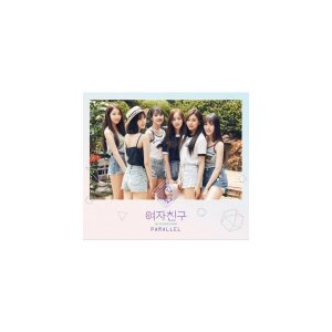 GFRIEND 5TH MINI ALBUM - PARALLEL [RANDOM]