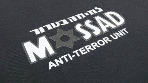 Camiseta FoxBravo - estampa Mossad Anti Terror Unit