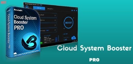 Cloud System Booster pro com serial